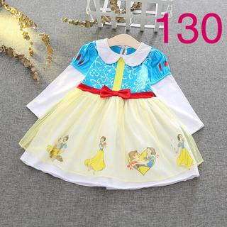白雪姫 ディズニープリンセス コスチューム なりきり ワンピース ドレス 130(ワンピース)