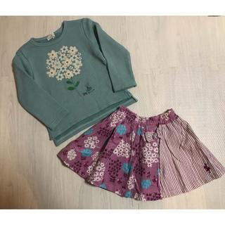 ニットプランナー(KP)のニットプランナー KP トレーナー スカート 100 姉妹(Tシャツ/カットソー)