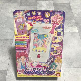 BANDAI - スター☆トゥインクルプリキュア  おせわしてフワ☆トゥインクルブック