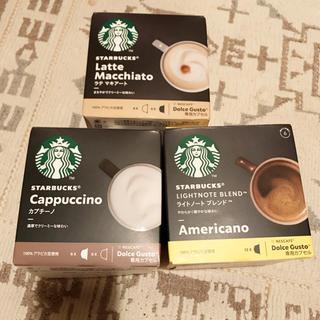 Nestle - スターバックス ドルチェグスト 3箱セット
