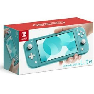 Nintendo Switch - 【新品未開封】保証付★任天堂スイッチライト 本体 ターコイズブルー 送料無料