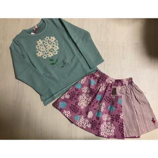 ニットプランナー(KP)のニットプランナー KP トレーナー スカート 110 姉妹(Tシャツ/カットソー)