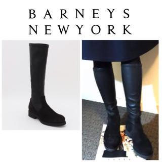 BARNEYS NEW YORK - バーニーズニューヨークストレッチブーツ