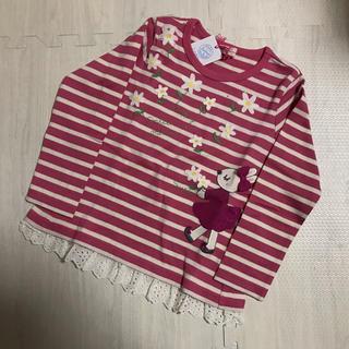 ニットプランナー(KP)のニットプランナー KP ボーダー Tシャツ 110(Tシャツ/カットソー)