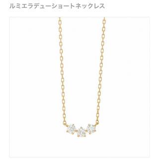 AHKAH アーカー ルミエラデューショート ネックレス k18 ダイヤモンド