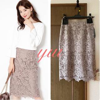 JUSGLITTY - 新作✨新品 フラワーレースタイトスカート
