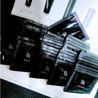 ポーラ BA ブラック 45包