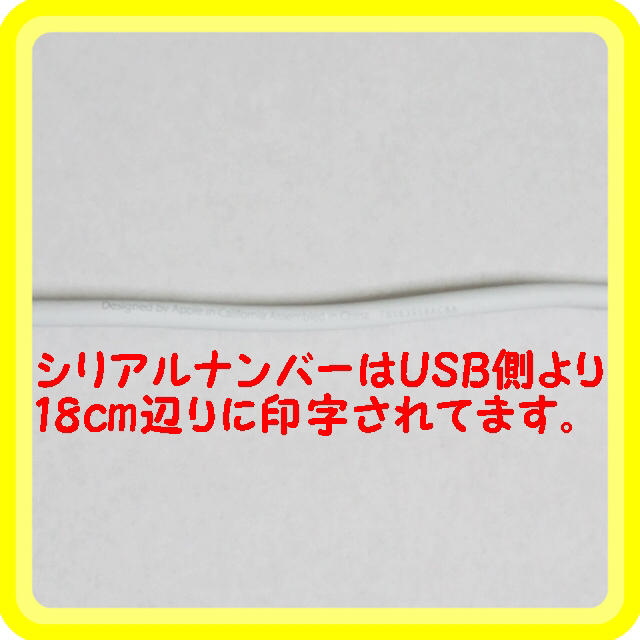 iPhone(アイフォーン)のライトニングケーブル スマホ/家電/カメラのスマートフォン/携帯電話(バッテリー/充電器)の商品写真