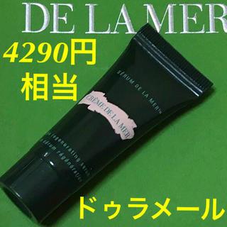DE LA MER - 4290円相当♡新品♡ザ・RGセラム☆RGセラム♡ドゥラメール ドゥ・ラ・メール