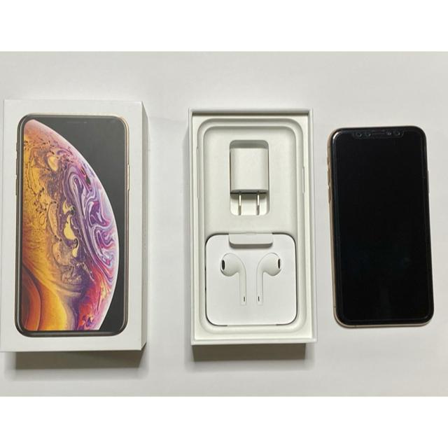 Apple(アップル)のiPhone XS GOLD SIM FREE スマホ/家電/カメラのスマートフォン/携帯電話(スマートフォン本体)の商品写真