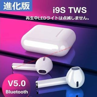 【進化版 i9S】★ホワイト 完全ワイヤレス Bluetooth イヤホン