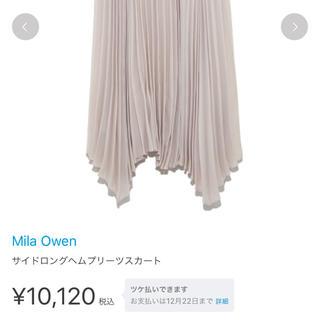 Mila Owen - Mila Owen プリーツスカート