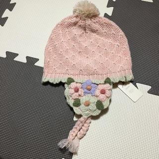 スーリー(Souris)の新品!Souris♡ニット帽/スーリー   M50-54cm(帽子)