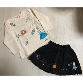 ニットプランナー(KP)のニットプランナー KP シンデレラ トレーナー スカート 100(Tシャツ/カットソー)