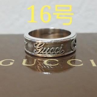 Gucci - [希少正規品] GUCCI ヴィンテージ リング 16号 指輪