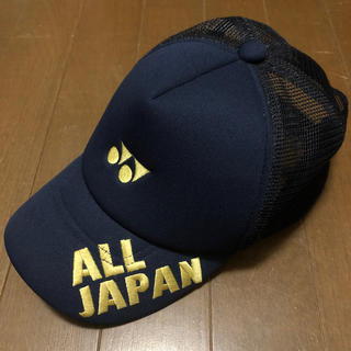 YONEX - ヨネックス YONEX ALLJAPANキャップ 帽子