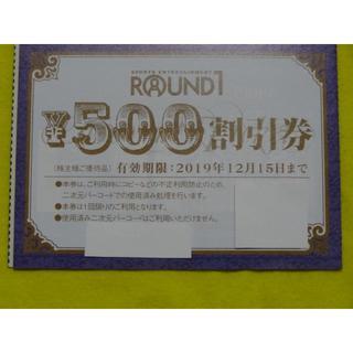 ラウンドワン 株主優待 2500円分 / ROUND1(ボウリング場)