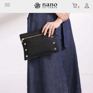 ナノユニバース(nano・universe)のナノユニバース クラッチ(クラッチバッグ)