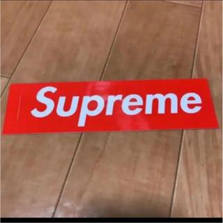 Supreme - 【送料無料】Supreme Box Logo ステッカー シール シュプリーム
