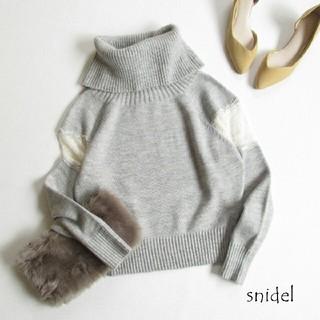 snidel - Snidel 袖レースニット