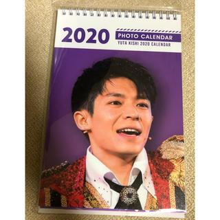 Johnny's - 岸優太 カレンダー 2020 King & Princeキンプリ