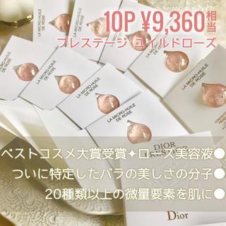 ディオール(Dior)の【9,360円分♡】ディオール プレステージ ユイルドローズ ✦ベストコスメ受賞(美容液)