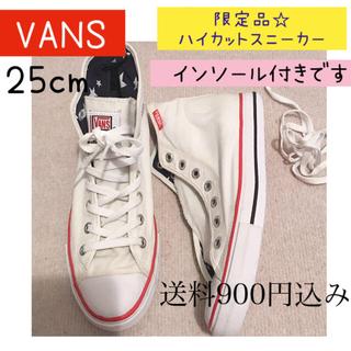 ヴァンズ(VANS)のVANS✨コーデしやすい色のハイカットスニーカー💓限定品‼️◆送料込み◆(スニーカー)