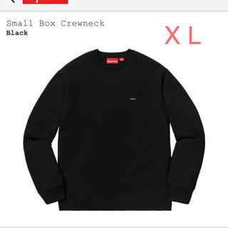 Supreme - supreme box logo crew neck black xl