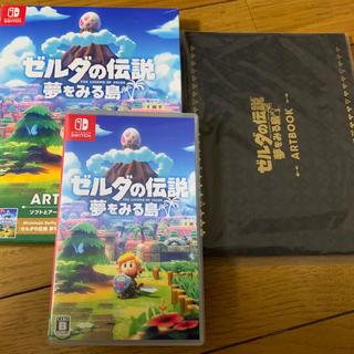 Nintendo Switch - ゼルダの伝説 夢をみる島 アートブックセット