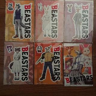 BEASTARS× デイリーヤマザキ オリジナルステッカー 全種セット