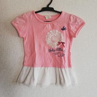 サンカンシオン(3can4on)の3can4on  サンカンシオン 可愛い♪半袖Tシャツ 100(Tシャツ/カットソー)