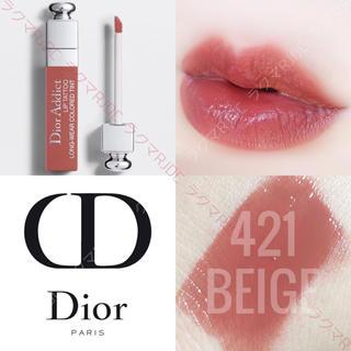 ディオール(Dior)の【新品箱有】限定色✦ 421 ナチュラルベージュ ディオール リップティント(口紅)