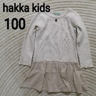 ハッカキッズ(hakka kids)のhakka kids/チュニック(Tシャツ/カットソー)