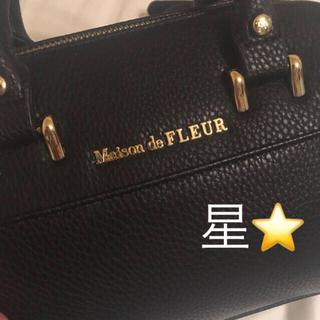 メゾンドフルール(Maison de FLEUR)の9500→7500‼️Maison  de FLEUR‼️メゾンドフルール(トートバッグ)