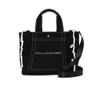 JILL by JILLSTUART - JILL BY JILLSTUART フリルキャンバストートバッグ