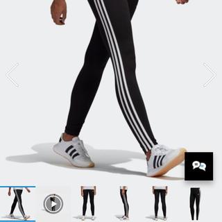 adidas - adidas ラインパンツ レギンス