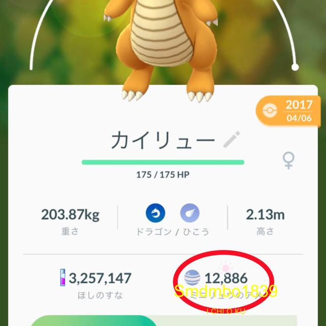 【44】Pokemon GO Plus ポケモンGO Plus 自動化済み エンタメ/ホビーのゲームソフト/ゲーム機本体(携帯用ゲーム機本体)の商品写真