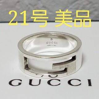 Gucci - [希少美品] GUCCI ブランデット リング 21号 鏡面研磨済 指輪
