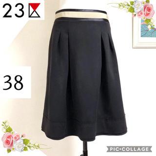 23区(38)ウエストラインの黒スカート