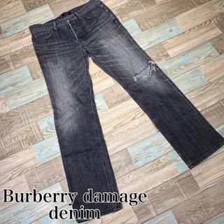 バーバリー(BURBERRY)のBurberry バーバリー ダメージ デニム ジーンズ(デニム/ジーンズ)