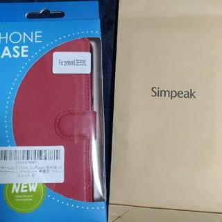 エイスース(ASUS)のASUS ZenFone3 ZE552KL 手帳型ケースとクリアケース2入セット(Androidケース)