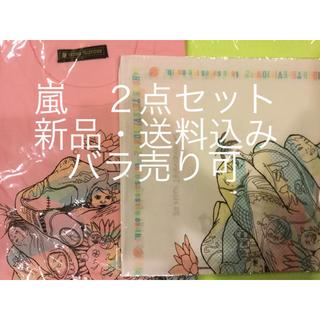 アラシ(嵐)の【新品】嵐 24時間TV42 チャリTシャツピンクMサイズ バンダナ 2点セット(Tシャツ(半袖/袖なし))