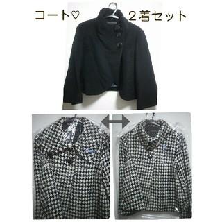 ミッシュマッシュ(MISCH MASCH)のセシル♡ミッシュ コート♡セット 特価(その他)