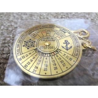 【新品未使用】真鍮(ブラス)カレンダーキーホルダー 万年暦 *ヴァンテアン*