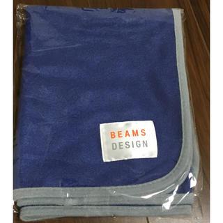 ビームス(BEAMS)のBEAMS オリジナル ブランケット  新品未開封(毛布)