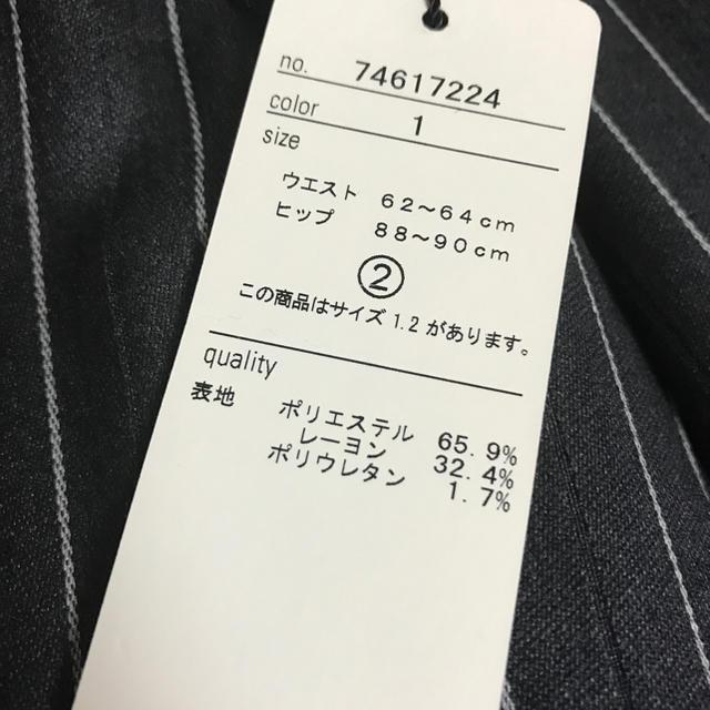 COCO DEAL(ココディール)の定価8424円❤️【新品タグ付】COCO DEALハイウエストストライプスカート レディースのスカート(ひざ丈スカート)の商品写真