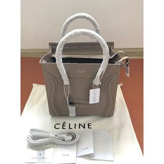 celine - セリーヌ  celine  マイクロ  ラゲージ  ベージュ