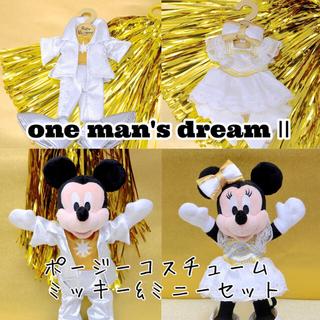 Disney - 【新品未使用】ポージーミキミニコス