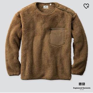 エンジニアードガーメンツ(Engineered Garments)のユニクロ エンジニアドガーメンツ フリース(スウェット)