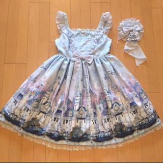 Angelic Pretty - Castle MirageJSK/KC